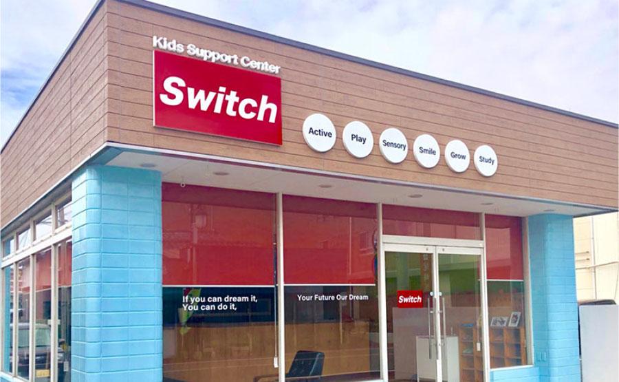 Switch宇土店